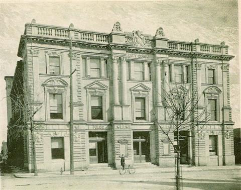 1890 - Police Headquarters and City Court, 35 South Alabama St.